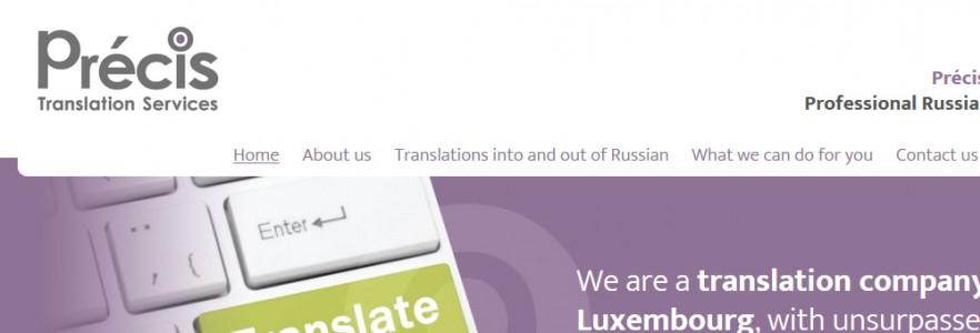 photo  Précis Translations Services   création du site internet pour une société de traduction spécialisée dans la langue russe